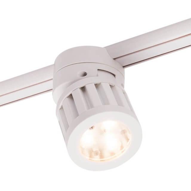 Innr Spot Flex SL 110 W 3er-Set - LED-Deckenspots mit Magnetschiene